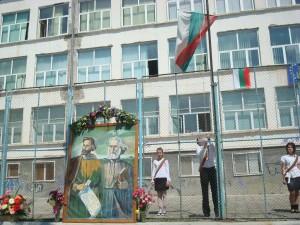 Четири учебни заведения в община Созопол ще бъдат ремонтирани по европейски проект 6