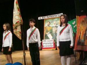 Празничен концерт за юбилея на созополското училище 1