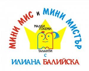 """Фестивал """"Детето на морето"""" ще се проведе в Созопол 1"""