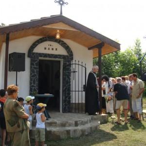 Нов параклис осветиха в созополското село Росен 1