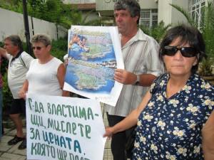"""Черноморци искат истината за """"Вромос"""" 1"""