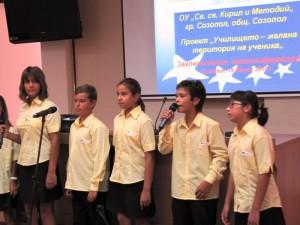 Созополското училище приключи европейски проект 8