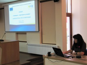 Училището в Черноморец отчете успешен проект 7