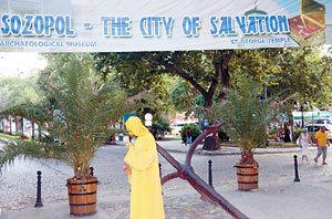 100 хиляди се помолиха за здраве на св. Йоан в Созопол 11