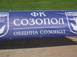 ФК Созопол добави още три точки към актива си 7