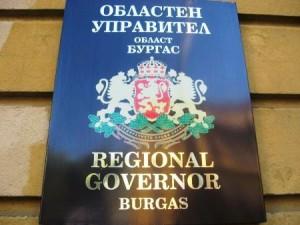 Българо-гръцките дружества на една сцена в Бургас 1