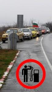 Трети протест срещу цените на горивата в Созопол 2