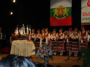 Концерт на музиканти, певци и танцори от Созопол 8