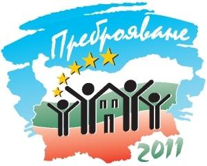 НСИ: Община Созопол в категория от 10 до 20 хил. души 2