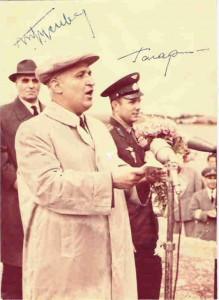 Подаръците на Тодор Живков гостуват в Созопол 1