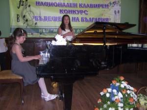 """Младата созополска пианистка Мина Недин спечели награда в конкурса """"Бъдещето на България"""" 6"""