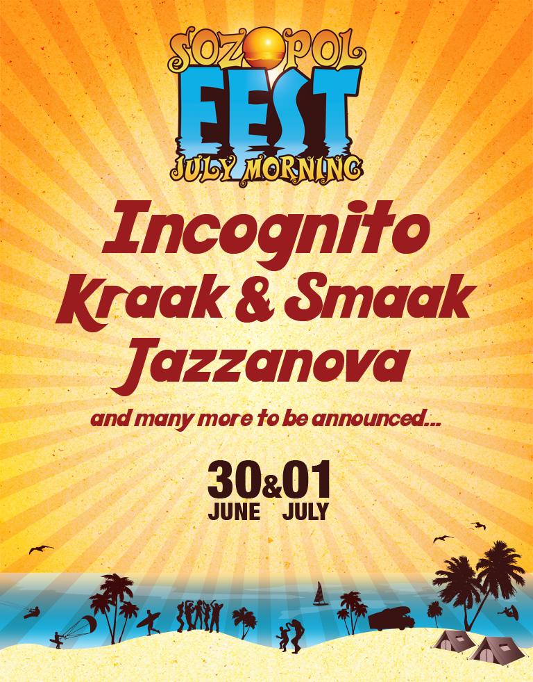 Sozopol Fest - July Morning 3