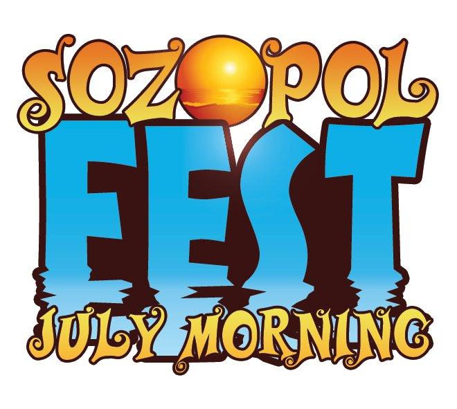 VIP награди и програмата на Sozopol Fest - July Morning 5