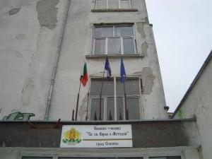 Три училища и детска градина ще бъдат санирани с европейски средства 3