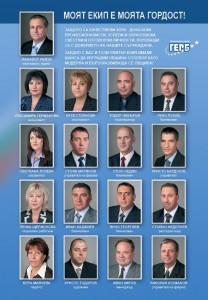 Шестима са кандидатите за кмет на Община Созопол 3