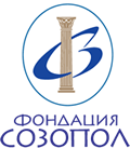 """Фондация """"Созопол"""" бе приета за неправителствена организация в оперативни отношения с ЮНЕСКО 3"""