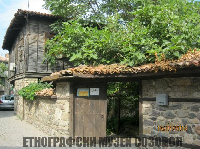 Етнографски музей - Созопол