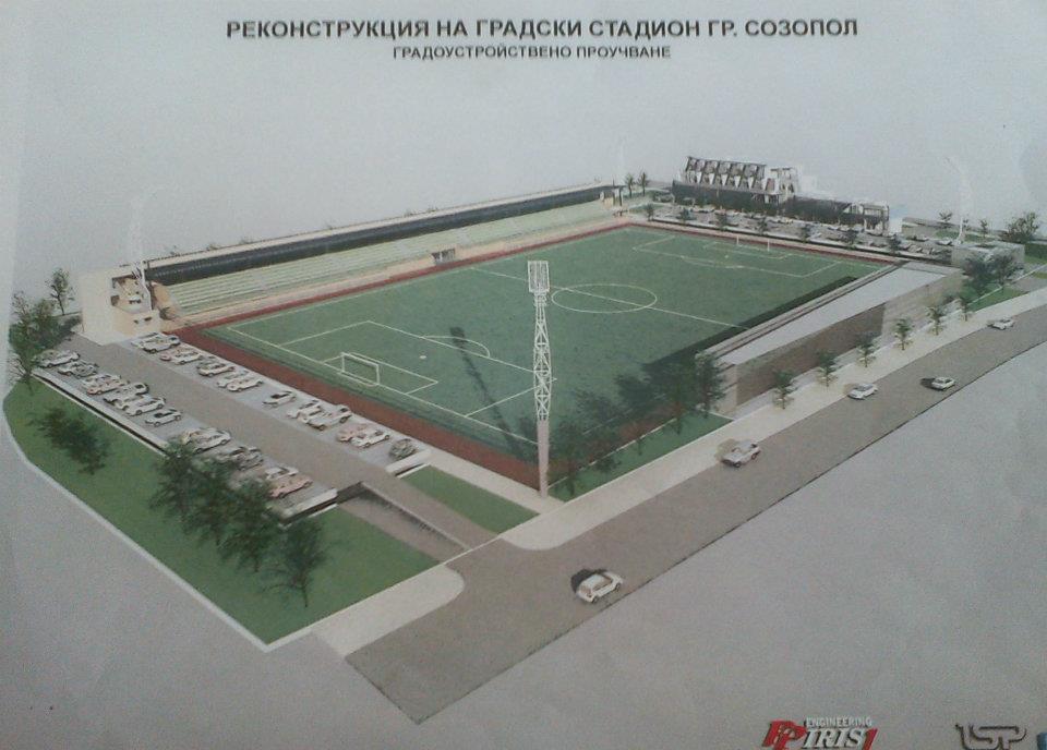 Вижте новия стадион в Созопол 9