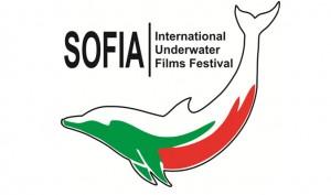 Международен фестивал за подводни филми в София 2