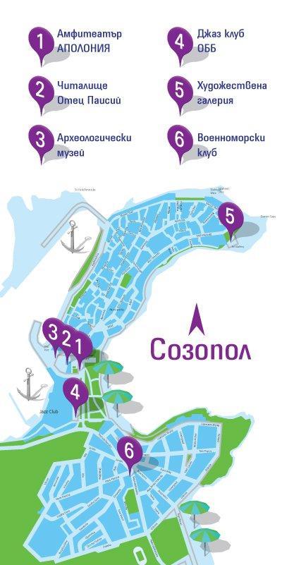 Програма Аполония 2012, Созопол 30 Август - 08 Септември 4