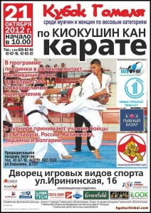 Деян Братков покори Беларус 2