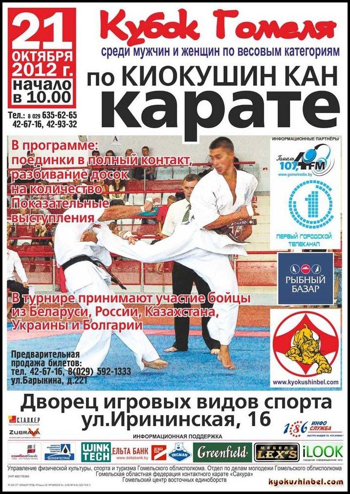 Деян Братков покори Беларус 1