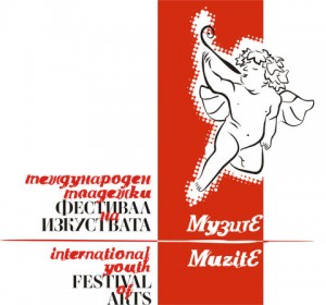 Международен младежки фестивал на изкуствата Музите в Созопол