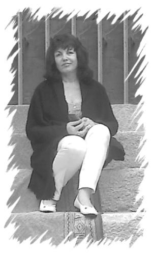 Таня Сарандева