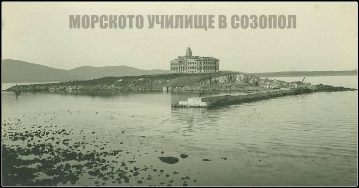 Post image for Вижте Военноморското училище на остров Свети Кирик и Юлита в днешни дни