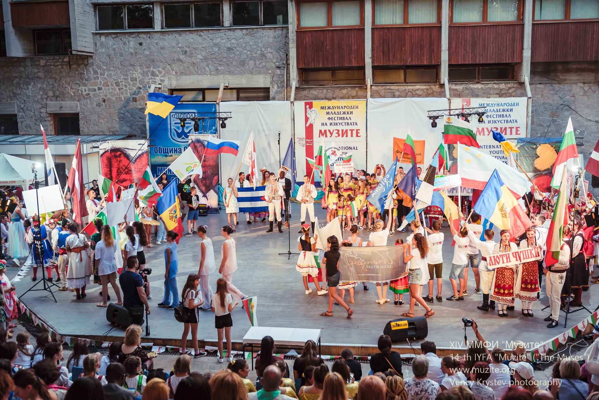 """XV Международен младежки фестивал-конкурс на изкуствата """"Музите"""" Созопол 2020"""